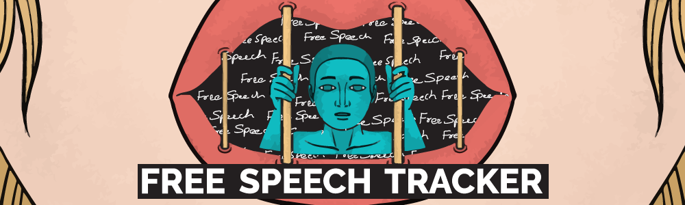 free-speech-tracker